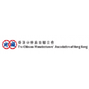 The Chinese Manufacturs' Association of Hong Kong
