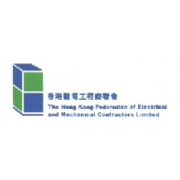The Hong Kong Federation of Electrical and Mechanical Contractors Limited