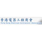 Hong Kong Electrical Contractors Association