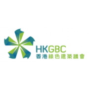 The Hong Kong Green Building Council (HKGBC)